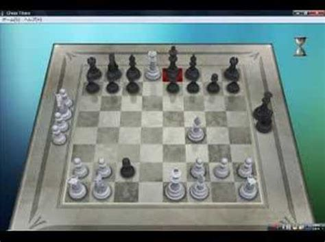 Chess titans for windows 7 32 bit free download \ FOREVER