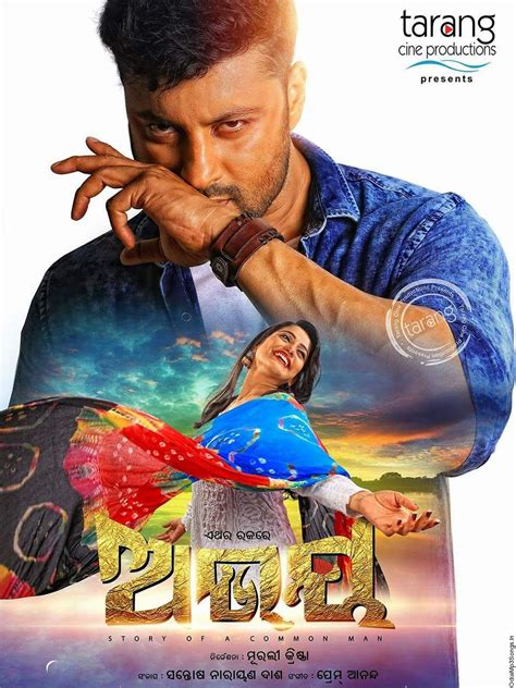 new odia film video song download hd
